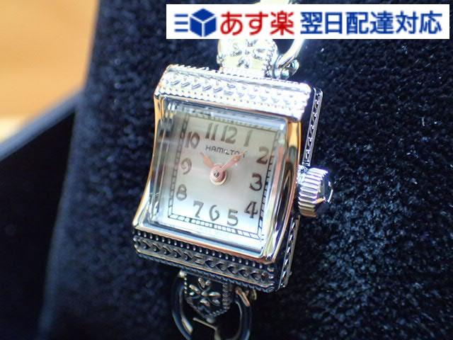 ハミルトン 時計 腕時計 HAMILTON レディ ハミルトン 時計 ヴィンテージ クォーツ H31271113 Lady Hamilton Vintage Quartz 送料無料