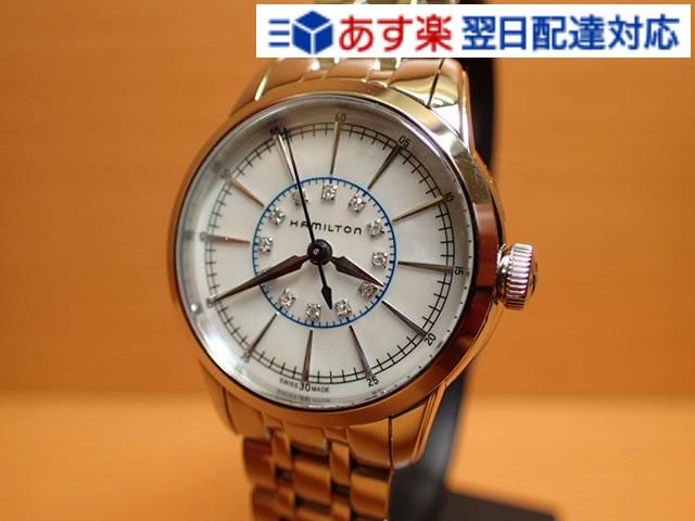 ハミルトン 時計 腕時計 HAMILTON レイルロード レディ 12P ダイヤ H40311191 レディース 送料無料 正規輸入品