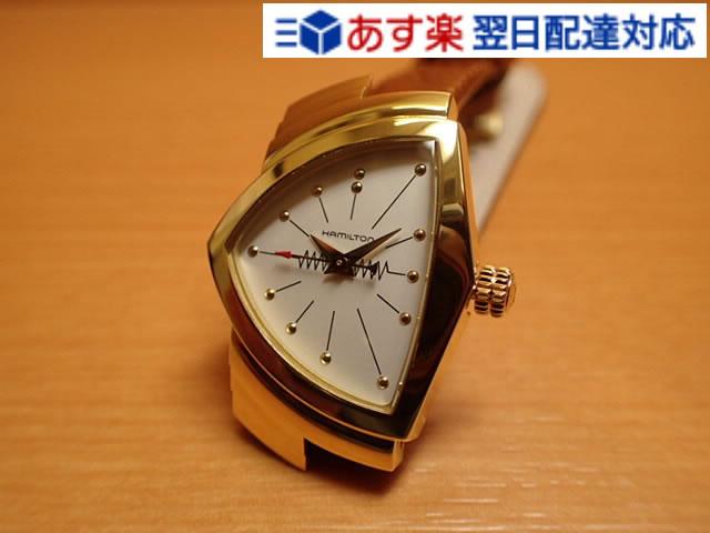 ハミルトン ベンチュラ 時計 限定 プレゼントつき レディース 腕時計 HAMILTON Ventura Classic H24101511 レディースサイズウォッチ 送料無料
