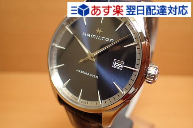 ハミルトン ジャズマスター 時計 腕時計 ジェント クオーツ レザーバンド HAMILTON H32451641 送料無料
