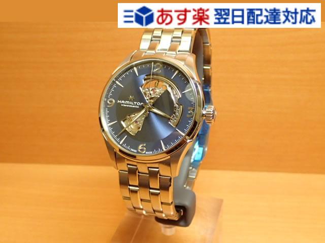 ハミルトン ジャズマスター 時計 オープンハート HAMILTON Jazzmaster Open Heart 機械式自動巻き H32705141 メンズ 腕時計 送料無料 正規輸入品