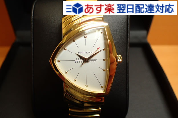 ハミルトン ベンチュラ 60周年記念モデル 【 限定 プレゼントつき 】 メンズ 腕時計 HAMILTON Ventura Classic H24301111 フレックスバンド装着 特別モデル メンズサイズ 優美堂 分割いもOKできますよ。【送料無料】