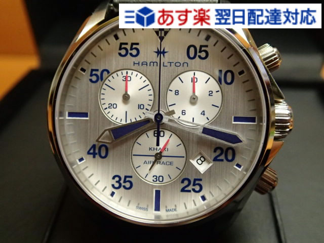 ハミルトン 時計 カーキ パイロット クロノ クォーツ H76712751 メンズ HAMILTON 腕時計 KHAKI PILOT CHRONO QUARTZ 送料無料 正規輸入品 分割払い可