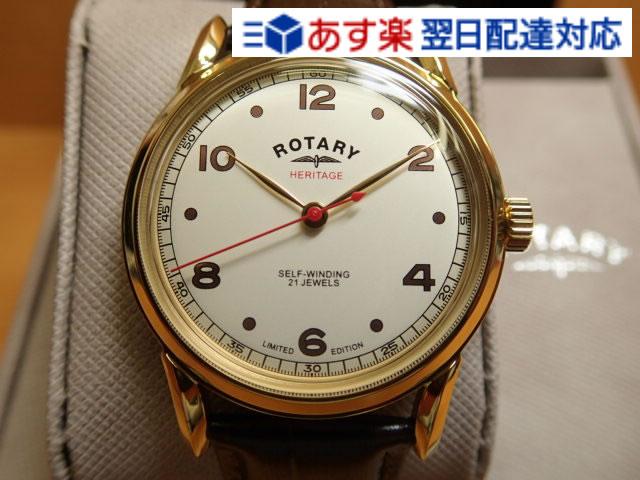 ロータリー 世界限定 300本 日本入荷は20本のみ!希少品!ステンレス (ゴールド色) ケース 腕時計 ROTARY HERITAGE ヘリテージ GS05143/03 送料無料