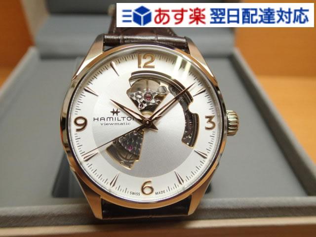 ハミルトン ジャズマスター 時計 オープンハート HAMILTON Jazzmaster Open Heart 機械式自動巻き H32705551 メンズ 腕時計 送料無料 正規輸入品