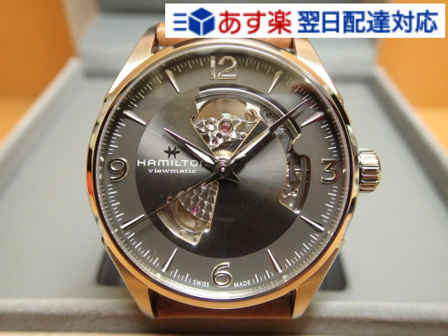 ハミルトン ジャズマスター 時計 オープンハート HAMILTON Jazzmaster Open Heart 機械式自動巻き H32705581 メンズ 腕時計 送料無料 正規輸入品