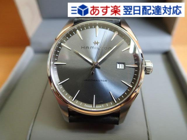 ハミルトン ジャズマスター 時計 腕時計 ジェント クオーツ レザーバンド HAMILTON H32451742 送料無料