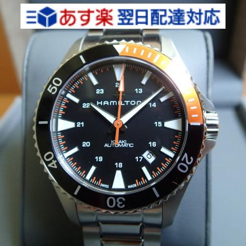 ハミルトン 時計 限定 プレゼントつき カーキネイビースキューバオート 機械式自動巻き 腕時計 HAMILTON Khaki Navy Scuba Auto 機械式自動巻き メンズ H82305131 送料無料 正規輸入品