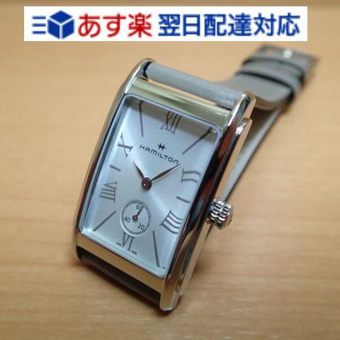 ハミルトン 時計 HAMILTON 腕時計 AMERICAN CLASSIC VINTAGE アードモア ARDMORE H11421514 ベージュ色 ストラップ レディース 送料無料 正規輸入品