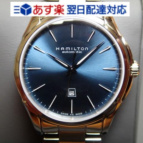 ハミルトン ジャズマスター 時計 レディ ビューマチック オート Lady Viewmatic Auto H32315141 レディースウォッチ 送料無料 正規輸入品