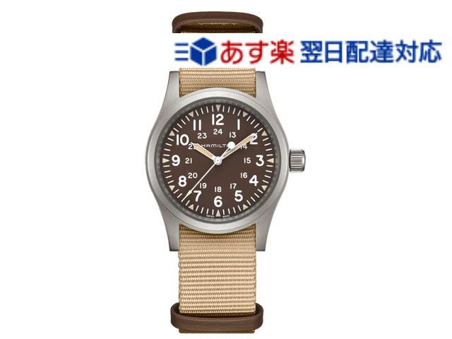 ハミルトン 時計 カーキ フィールド メカ 腕時計 38mm メンズサイズ H69429901 文字盤カラー ブラウン 手巻き式 優美堂 分割払い可 送料無料