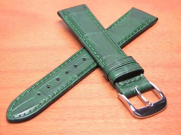 18mm時計バンド(腕時計)ベルト18ミリ クロコダイル(ワニ)時計バンド 時計ベルト バネ棒 サービス 18mm 緑 グリーン 腕時計用 時計ベルト 時計用バンド 525円で販売していますバネ棒をサービスでお付けします。