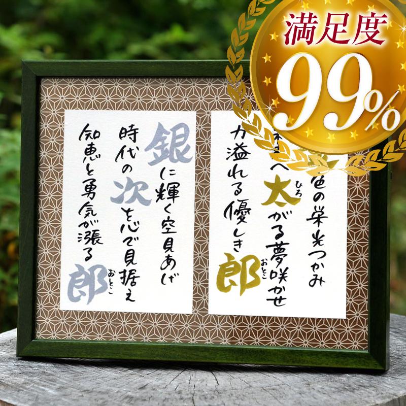 Yuuhidou Rakuten Global Market Amount Of Wedding Present Welcome