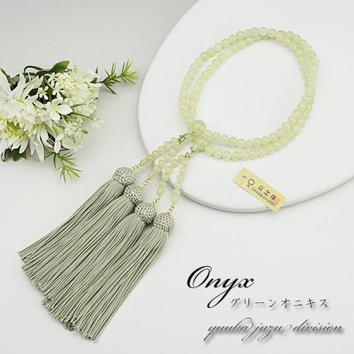 送料無料 数珠袋の色指定を確認ください 日本製京念珠正規品 数珠袋付 グリーンオニキス 女性用 念珠 パワーストーン 代引き不可 数珠 天然石 マーケティング 8寸二連