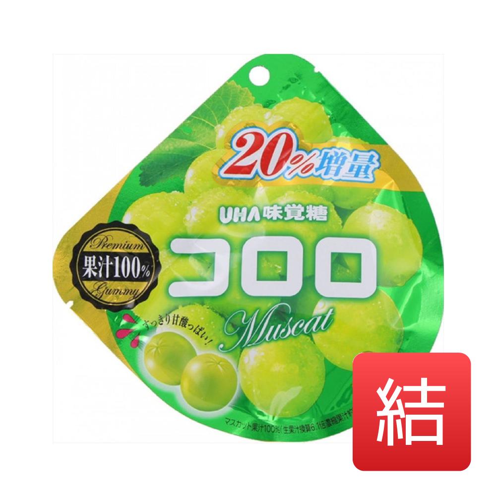味覚糖 コロロ マスカット UHA味覚糖 48g 72入数/箱