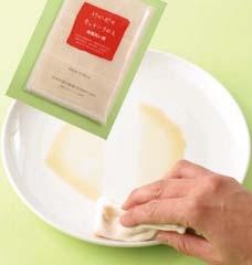 正規店 商店 竹布キッチンクロス 竹ガーゼの キッチンクロス 消費税10% 食器洗い用 20cm×30cm