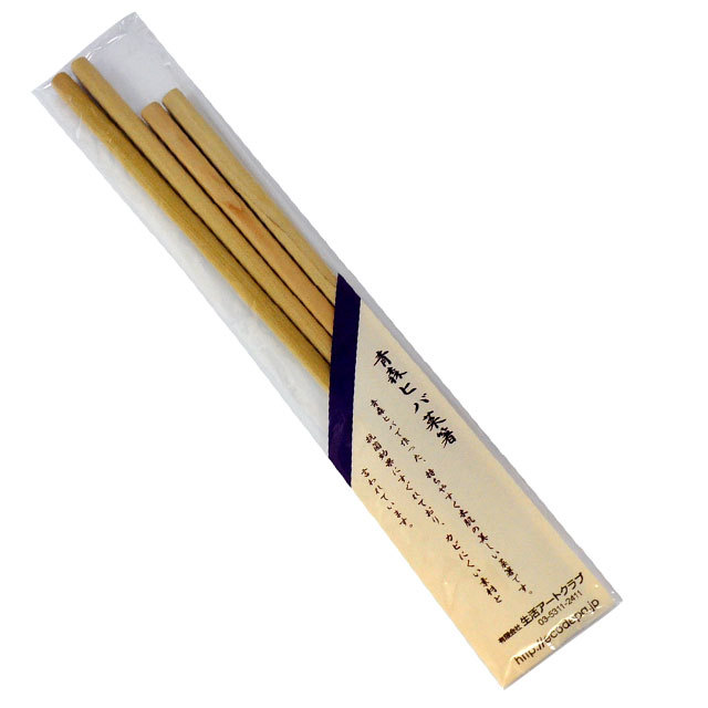 Aomori Hiba unpainted chopsticks set 2 p