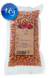 無農薬 無添加ひよこ豆 1kg 本日限定 GOCA認証有機栽培ヒヨコ豆使用 アメリカ産 上品