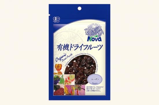 Dry raisins ☆ organic JAS ( pesticide-free, additive-free and 無化成 fertilizer ) raw oil raisin 120 g