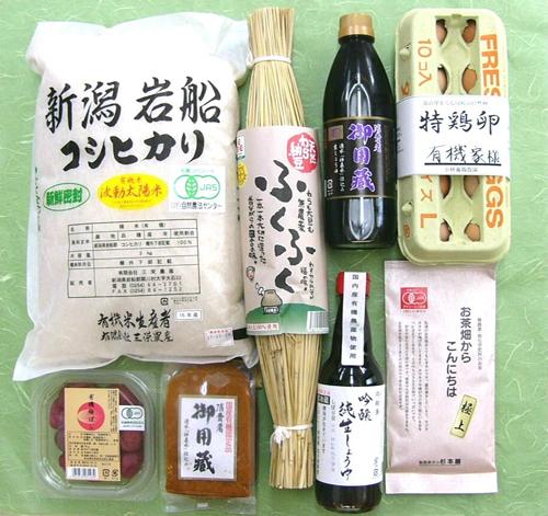 送料無料和食福袋理想の昔懐かしい安全美味・和食美食セット【smtb-T】