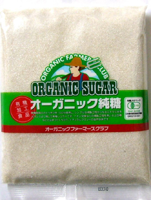 Without fear of radioactivity import food organic JAS Germany-organic certification organizations BCS certified organic JAS organic pure sugar 400 g