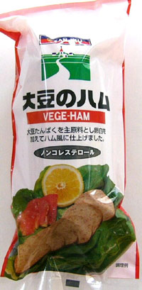 無添加大豆のハム 植物タンパク メーカー在庫限り品 格安店 無添加大豆のハム400g ムソー 2個までコンパクト便可
