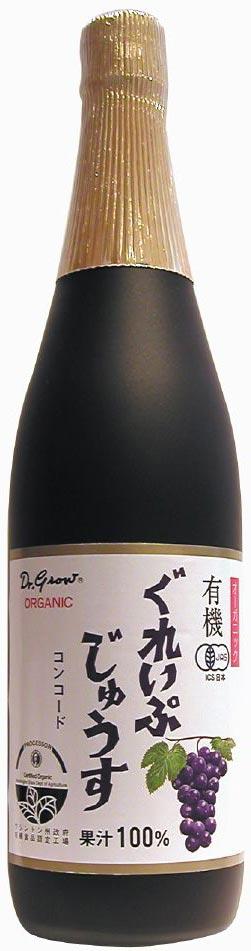 送料無料お得な箱買いコーナー有機JASぐれいぷじゅうす(大・コンコード) 710ml×12本