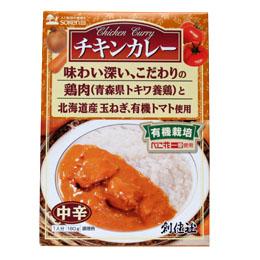 Additive-free chicken curry (retort) / 180 g