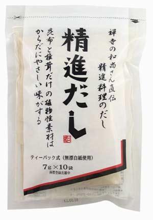 無添加だし 精進だし70g 7g×10袋 4個までネコポス便可 無漂白ティーパック使用 昆布と椎茸100% 純植物性 新生活 国内産100% 高級