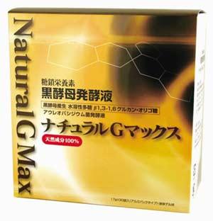 お得なまとめ買い・送料無料黒酵母発酵液ナチュラルGマックス17g×30袋(510g)×3個