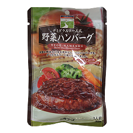大豆ミート無添加 世界の人気ブランド 健康を考えた無添加 三育フーズ デミグラス野菜大豆ハンバーグ 100g 6個までコンパクト便可 初回限定