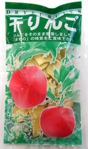 無農薬干しリンゴ 春の新作続々 無農薬干しりんご 一部予約 ジンさんの干しりんご25g × 30袋 干しリンゴ 無農薬栽培されたリンゴを約1個半使って無添加でそのまま干した 箱売り