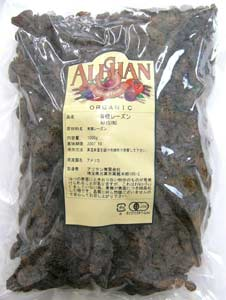 Dry raisins and worry-free ☆ radioactivity not import food organic JAS ( and additive-free and 無化成 fertilizer ) nonoil raisins 1 Kg (for business) (available)