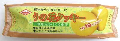 送料無料無添加 うの花クッキー 1袋20枚入×12個 ×5