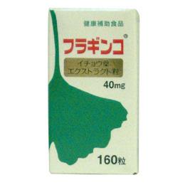 甲陽ケミカル イチョウ葉エキス フラギンコ(粒) 160粒