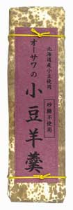 防辐射食物小泽长寿含糖 (非添加剂和农药免费) 红豆糕 280 克