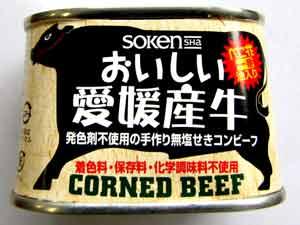 Salt-free cough corned beef / 100 g of Sokensha / Ehime
