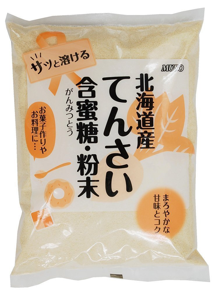 無添加てんさい糖 無添加てんさい含蜜糖 粉末 500g 2個までコンパクト便薄型可 北海道産 受注生産品 テン菜糖 オリゴ糖成分2.3% 甜菜糖 てん菜糖 ストアー