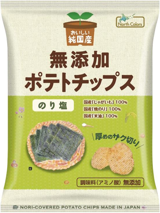 売り込み 北海道産じゃがいも100% 純国産ポテトチップス のり塩55g ポテトチップスを複数種類ご購入で合計12個以上の場合別途送料がかかります 公式