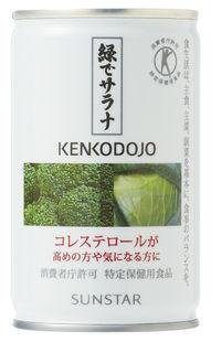 お得な箱売り緑でサラナ (缶)160g×30本×2箱で合計60本