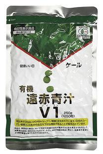 有機JASケール遠赤青汁V1250g(詰替用:1,250粒)