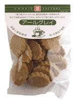 無添加お菓子 ナチュラルクッキー アールグレイ 80g 3個までコンパクト便薄型可 乳製品不使用 無添加食品 トランス脂肪酸フリー メーカー再生品 卵 超目玉