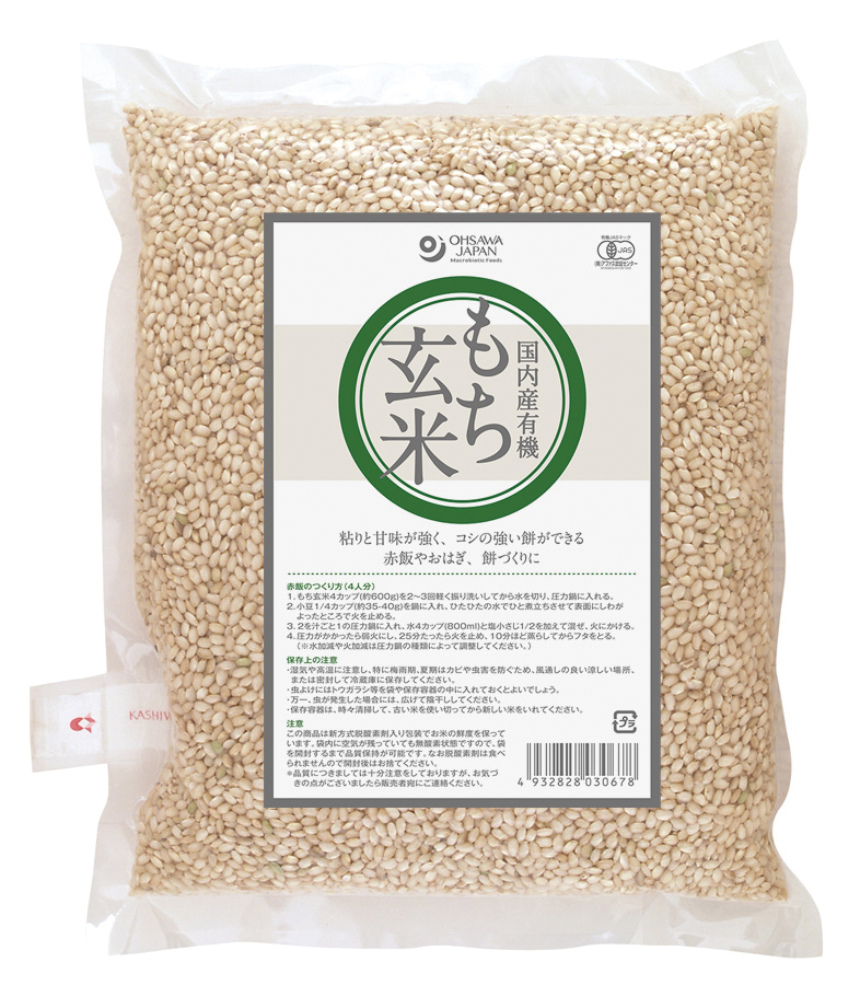 無農薬もち玄米 有機もち玄米 国内産 1kg 無農薬 無添加 無農薬餅米 大幅値下げランキング 有機JAS 期間限定特価品