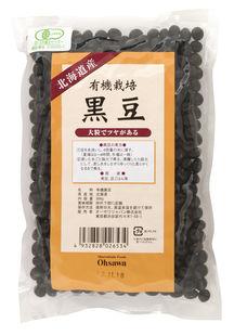 無農薬黒豆 有機JAS 有機栽培黒豆300g★2個までネコポス便可★国内産100%