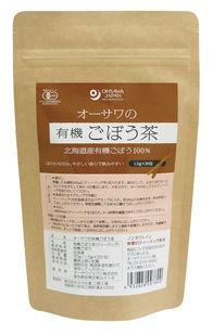 無農薬ごぼう茶 有機ごぼう茶 上質 ティーバッグ30g 商店 1.5g×20包 国内産100% 北海道産 無農薬 無添加 2個までメール便可 有機JAS