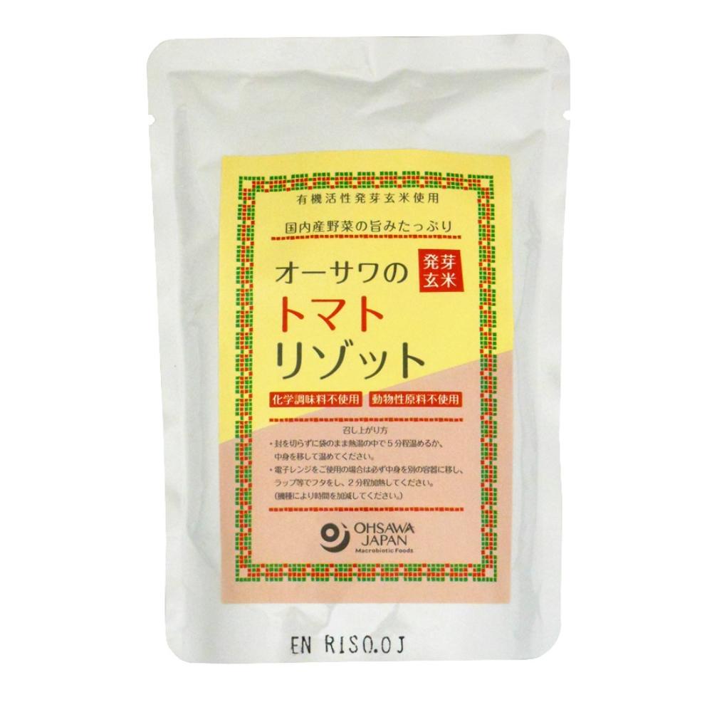 発芽玄米 トマトリゾット200g 有機活性発芽玄米使用★オーサワ