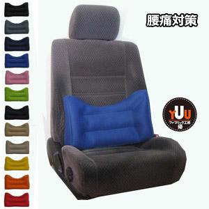 ドライバーの腰痛対策に!車用シートクッションのおすすめは?