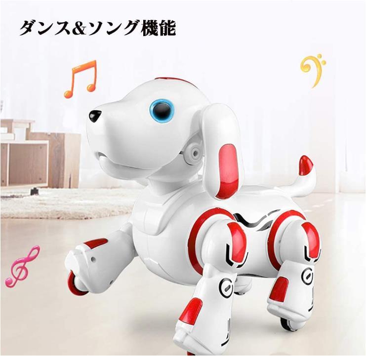 ペット ロボット