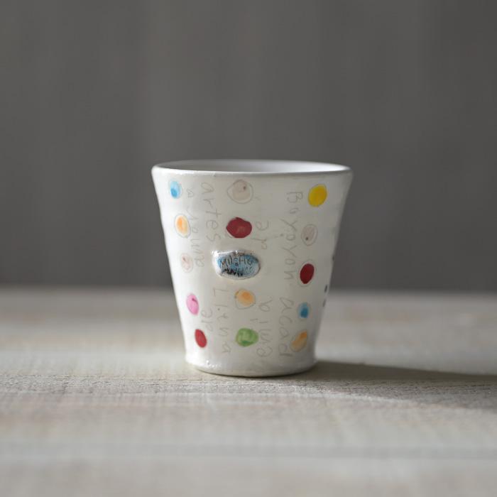 素敵なドットカップが食卓をオシャレにする 激安特価品 陶芸家:萬理さんのコップ 色絵Dotホワイトコップ 流行のアイテム 吉岡萬理 BY-309 作家