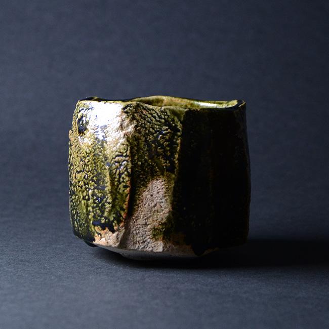 【共箱付】大和織部鎬筒茶碗 作家「金本卓也」